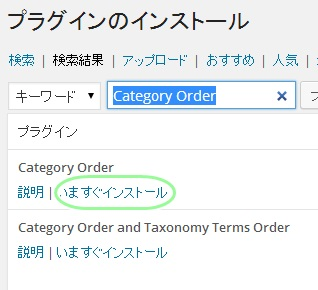 Category-Order001