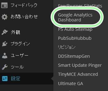 Google-AD002