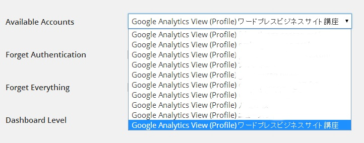 Google-Analyticator007
