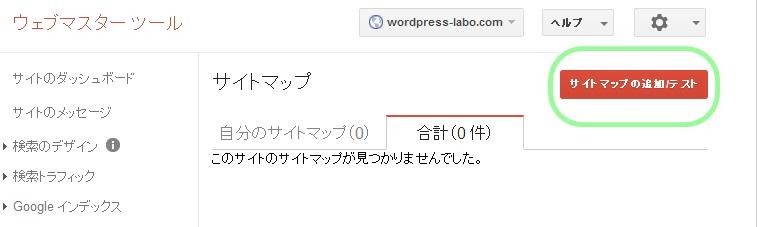google006